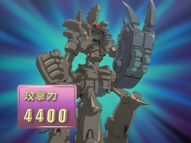 File:UltimateAncientGearGolem-JP-Anime-GX-NC.png