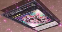CXyzBattleshipCherryBlossom-JP-Anime-ZX