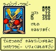 LightningWallaby-DM4-JP-VG