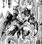 PantherWarrior-JP-Manga-DM-NC