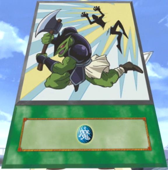 File:QuickAttack-EN-Anime-DM.png