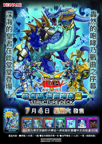 File:SD23-Poster-TC.png