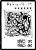 TwoHeadedKingRex-JP-Manga-DM