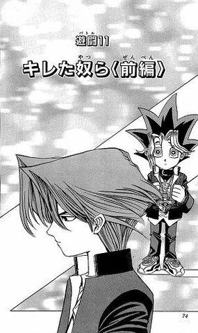 File:YuGiOh!Duel011.jpg