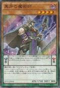 BlackFangMagician-SD31-JP-OP