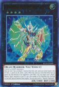 BujinteiTsukuyomi-BLLR-EN-UR-1E