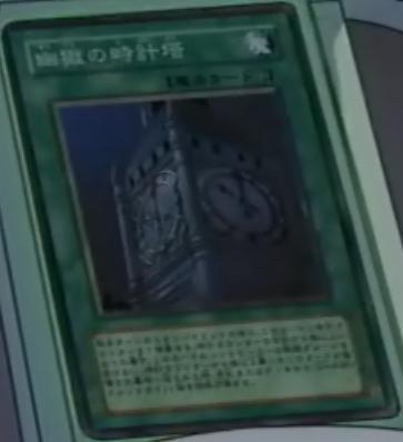 File:ClockTowerPrison-JP-Anime-GX-2.png