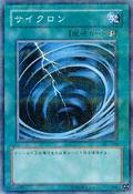MysticalSpaceTyphoon-PC1-JP-NPR