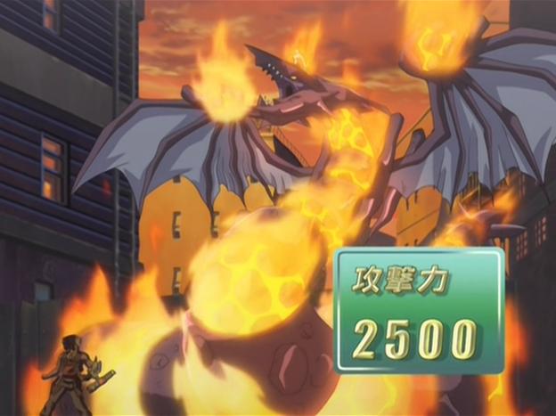 File:VolcanicQueen-JP-Anime-GX-NC.png