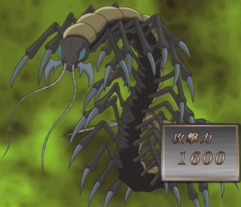 File:ArmoredCentipede-JP-Anime-DM-NC.png