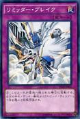 LimiterOverload-SD28-JP-C