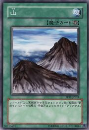 Mountain-TP12-JP-C