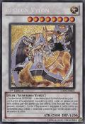 VylonEpsilon-HA05-FR-ScR-1E