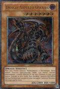DarkArmedDragon-TU06-IT-UtR-UE