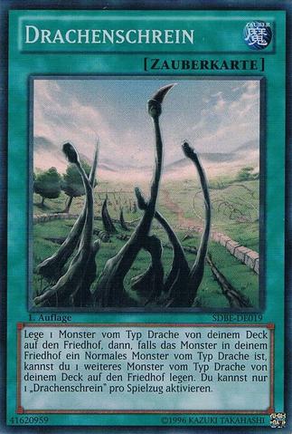 File:DragonShrine-SDBE-DE-SR-1E.png