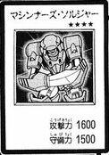MachinaSoldier-JP-Manga-R