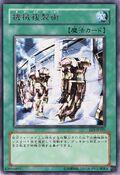 MachineDuplication-EE3-JP-R