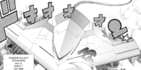 No. 42: Galaxy Tomahawk (manga)