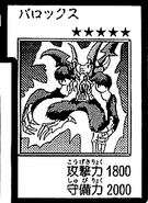 Barox-JP-Manga-DM