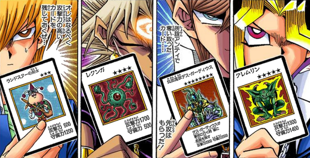 File:Battle royal card exclusions.png