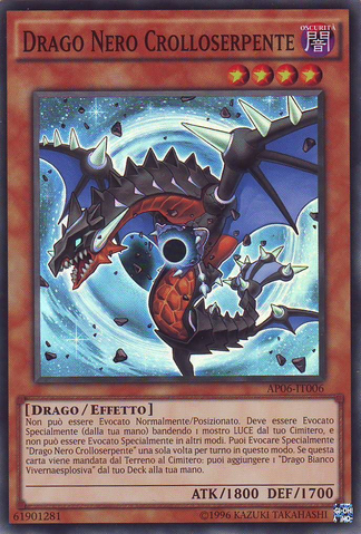 File:BlackDragonCollapserpent-AP06-IT-SR-UE.png