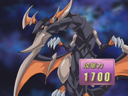 HunterDragon-JP-Anime-GX-NC