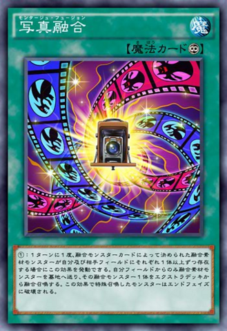 File:MontageFusion-JP-Anime-AV.png