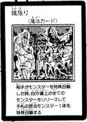 Turf-JP-Manga-5D