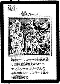 File:Turf-JP-Manga-5D.jpg