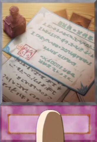 File:DarkContractwithRenewal-EN-Anime-AV.jpg