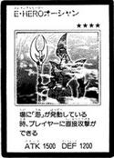 ElementalHEROOcean-JP-Manga-GX