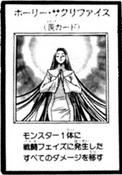 HolySacrifice-JP-Manga-R