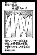 MirrorWall-JP-Manga-DM
