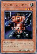PatrolRobo-DL4-JP-C