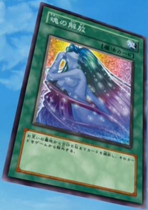 File:SoulRelease-JP-Anime-DM-2.png