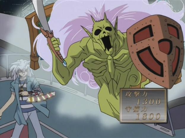 File:TheGrossGhostofFledDreams-JP-Anime-DM-NC.png