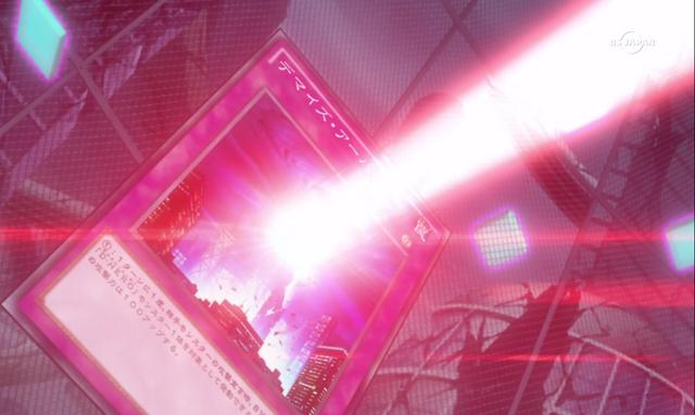 File:UrbanDemise-JP-Anime-AV-NC.png