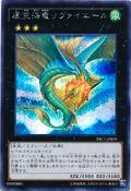 LeviairtheSeaDragon-TRC1-JP-ScR