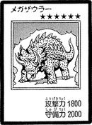Megasaurus-JP-Manga-DM