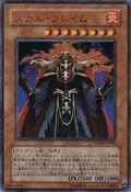 SkullFlame-WB01-JP-UR