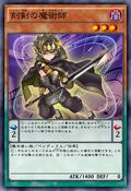 TimebreakerMagician-JP-Anime-AV