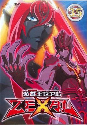 File:ZEXAL DVD 35.jpg