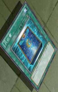 BookofMoon-JP-Anime-ZX