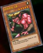 LavaBattleguard-KR-Anime-AV