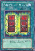 MysticBox-SY2-JP-C