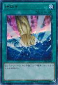 SmashingGround-DC01-JP-UPR