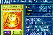 TheWingedDragonofRaSphereMode-ROD-SP-VG
