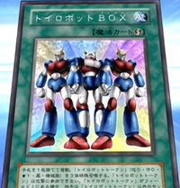 ToyRobotBox-JP-Anime-DM