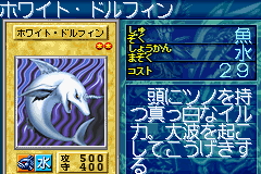 File:WhiteDolphin-GB8-JP-VG.png