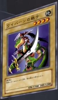 AlligatorsSword-JP-Anime-DM-2